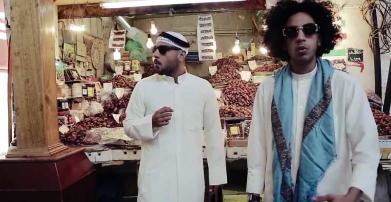 Quand Sons of Yusuf s'associe à Jay Electonica ça donne Diving For Pearls (Ecoutez)